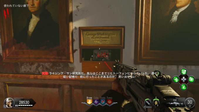 廊下の暗号