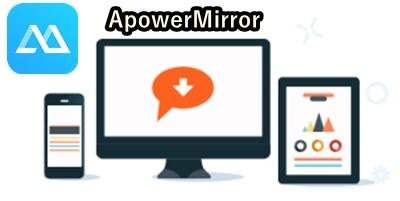 ApowerMirror画像