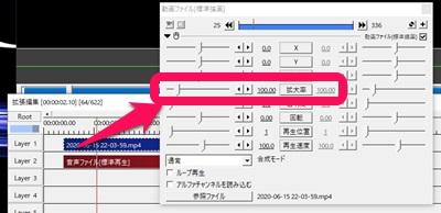 文字解説動画画像