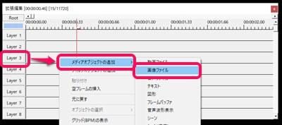RTA動画(biimシステム動画)作り方解説画像