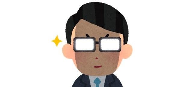 ブルーライトカット眼鏡を付ける