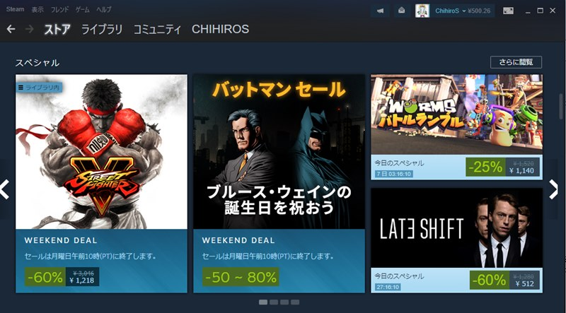 PCでゲームを遊べるプラットフォーム